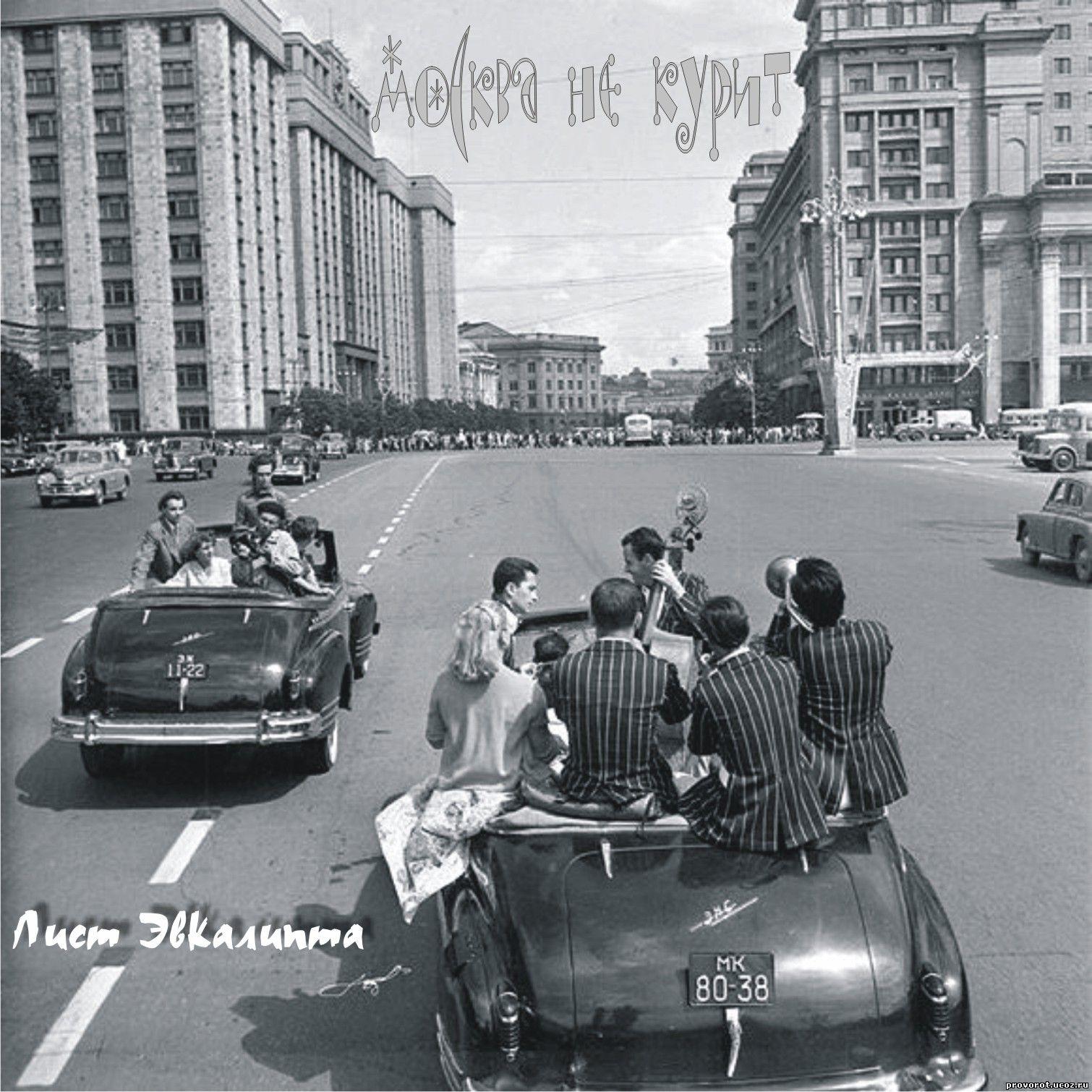 Советское ретро фото 5 фотография