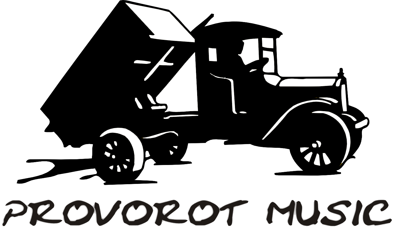 provorot music